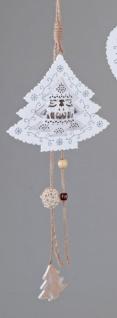 Deko-Hänger Tannenbaum aus Holz und Metall, weiß, braun, 40 cm