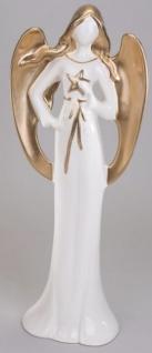 Dekofigur eines Engels mit Stern in der Hand, creme gold, 55 cm