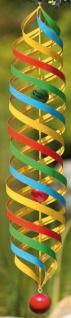 GILDE Spirale als Windrad Windspiel Rainbow aus Metall, 75 x 14 cm