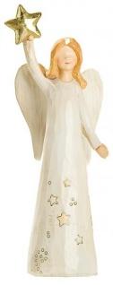 GILDE Dekofigur Engel mit Stern in Beige Gold, 15 cm