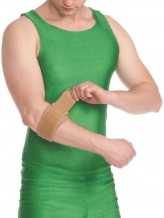 Bandage Ellenbogengelenk Arm Klettverschluss Ellenbogen Band Sehnen Gelenk 8322