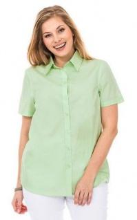 Sheego Damen Bluse kurzarm Hemd Shirt Knopfleiste grün 347959