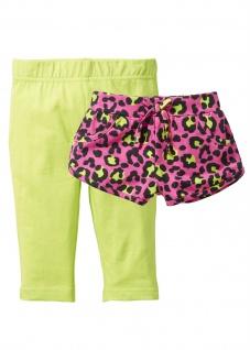 BPC Kinder Mädchen Shorts kurze Hose 3/4 Leggings Capri (2er-Pack) 905623