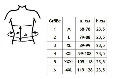 Rücken-Bandage Rücken-Stütze Schienen Klettverschluss Lendenwirbelsäule 0012 - Vorschau 2