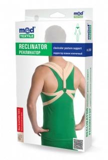 Klavikula Bandage Reklinator starke Fixierung Rücken-Halter Stütz-Gurt 2024 - Vorschau 2