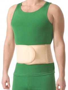 Nabelbruch-Bandage Gurt Stützung Bauch Bruch Leisten Nabel Hernie Stoma 5051
