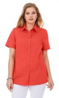 Sheego Damen Bluse kurzarm Hemd Shirt Knopfleiste korallrot 407990