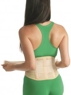 Rückenbandage Bandage Rücken Stütze Gurt Korsett MT3027