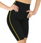 Neopren Shorts Radler Hose Fitness Sport SPA Fixierung Erwärmung Hüfte 0003