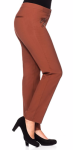 Sheego Damen Stretchhose Hose Chino Stretch braun 216191