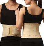 Rückenbandage Rücken Stütze Bandage Schienen Bänder Lendenwirbelsäule 0012-01