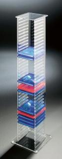 Hochwertiger Acryl-Glas CD DVD Ständer / CD DVD Regal, klar, 20 x 20 cm, H 10...