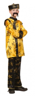 Chinesen Kostüm Kinder Jungen gelb schwarz China Karneval Fasching KK