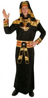 Pharao Kostüm Herren Ägypter schwarz gold KK