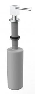 Edelstahl Seifenspender Quadratisch, Gebürstet, von oben Befüllbar