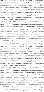 Türtapete - Zeitungsausschnitt Alt Abstrakt alte Schrift   no. 182 - Vorschau 5