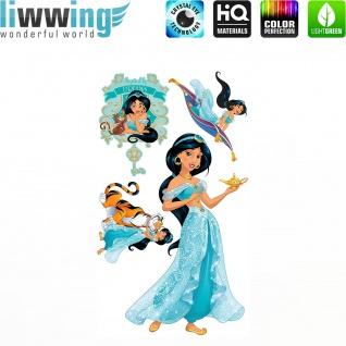 Wandsticker Disney Princesses - No. 4683 Wandtattoo Sticker Kinder Schneewitchen Arielle Cinderella Dornröschen