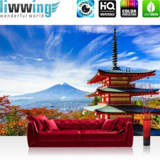 liwwing Vlies Fototapete 350x245 cm PREMIUM PLUS Wand Foto Tapete Wand Bild Vliestapete - Stadt Japan Tokio - no. 261