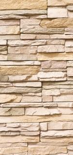 Türtapete - Asian Stone Wall Steinwand Steine Wand Wall 3D Steintapete | no. 1 - Vorschau 5
