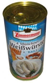 Zimmermann Typische Bayriche 4 Münchner Weißwürstchen Klassicker 530g