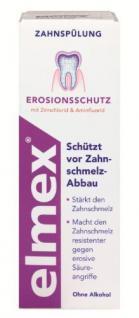 Elmex Erosionsschutz Zahnspülung 400 ml, 3er Pack (3 x 400 ml)