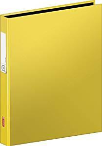 Ringbuch Uni A4 gelb