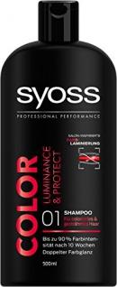Syoss Shampoo Color Luminance & Protect, 2er Pack (2 x 500 ml)