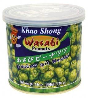 Khao Shong Erdnüsse mit Wasabi, 6er Pack (6 x 140 g)