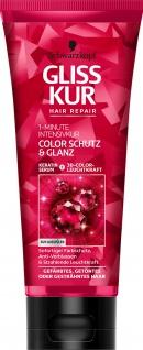 GLISS KUR 1-Minute Intensivkur Color Schutz & Glanz 200ML