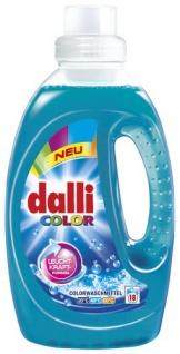 Dalli Color Flüssig Vollwaschmittel 18WL, 3er Pack (3 x 1, 35 l)