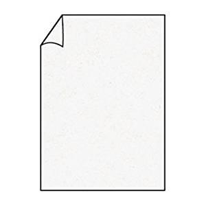 Briefblaetter Paperado marble white A4 220g