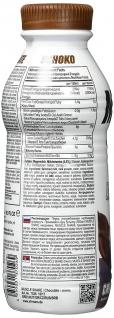 AllStars Muscle Shake Schoko Low Fat High Protein To Go 500ml - Vorschau 3