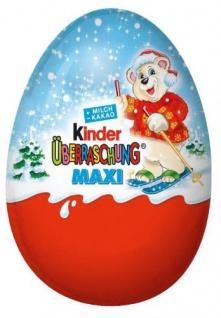 Ferrero - Kinder Überraschung Maxi Ei Weihnachten 100g