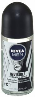 Nivea Deodorant Roll-On Invisible for Black & White Power, 50ml