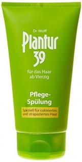 Plantur 39 Pfege-Spülung für coloriertes, strapaziertes Haar 150 ml