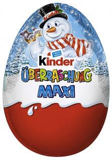 Ferrero Kinder Überraschung Maxi mit Schokolade 100g 4er Pack