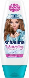 SCHAUMA Spülung Winterpflege Limited Edition 250ml