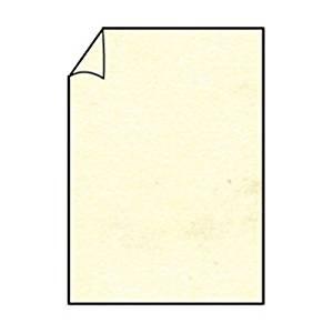 Briefpapier Paperado DIN A4 160 Chamois Marmora