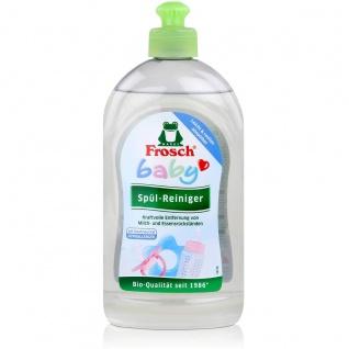 Frosch Baby Spül Reiniger pH hautneutral und hypoallergen 500ml