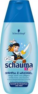 SCHAUMA Kids Shampoo & Waschgel Jungs 250ml