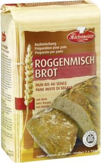 Backmischung Roggenmischbrot mit Hefe 1kg für zwei Brote je 750g