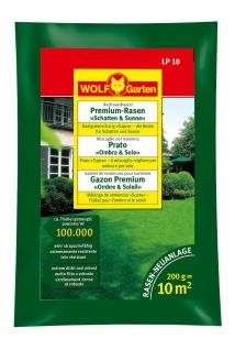 Wolf LP 10 Schatten und Sonnen Rasensamen Premium mit Keimfix 200g