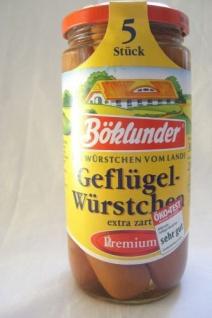 Böklunder Geflügel-Würstchen in Eigenhaut, 5 Stück, 250 g