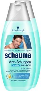 Schauma Anti-Schuppen Classic Haarshampoo für den Mann 400ml 2er Pack