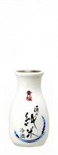 Reiswein Sake Tu no Junmai warm servieren mit Alkohol 180ml