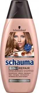 SCHAUMA SHAMPOO 4X5 6-IN-1 REPAIR 400ML