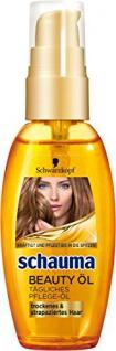 Schauma Beauty Öl Kur, 6er Pack (6 x 50 ml)