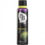 8x4 Spray Deodorant Discovery 150 ml