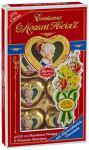 Reber Constanze Mozart Herz'l 8er-Pg. Ostern, 3er Pack (3 x 80 g)