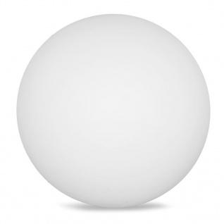 SMOOZ LED Gartenleuchte Kugelleuchte 40 2564451